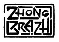 Zhong Bzh